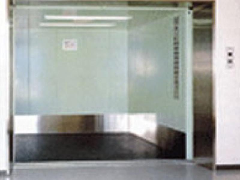 エレベーターの事なら広島市南区の大成リフト製造へ