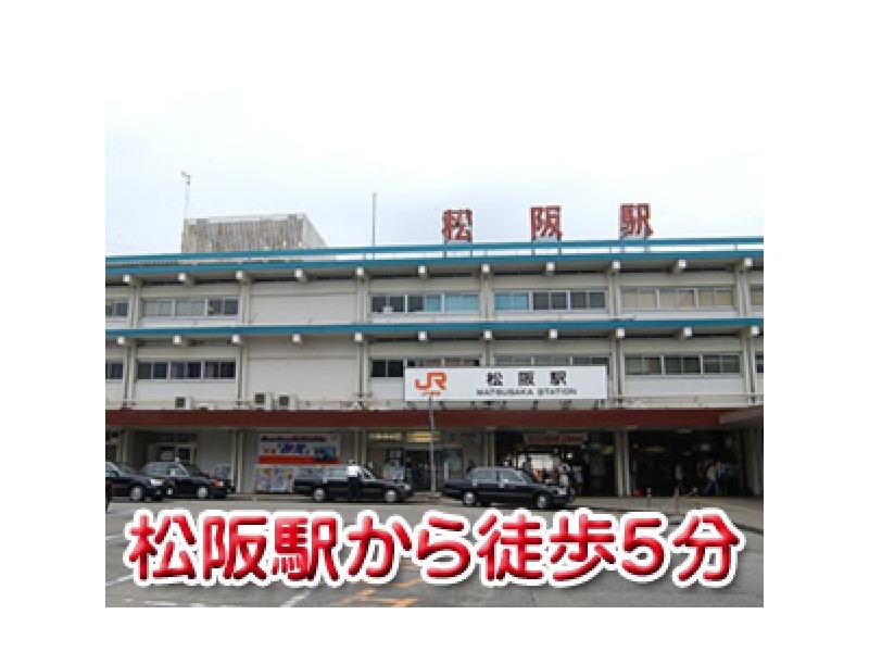 松阪駅から徒歩5分のビジネス旅館です