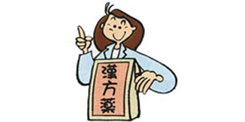 漢方薬局薬心堂ロゴ