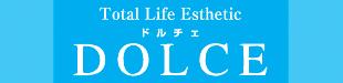 エステティックサロンドルチェ(DOLCE)ロゴ