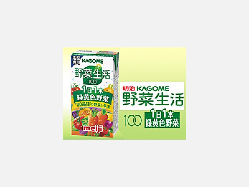 にんじんミックスジュース/100ml
