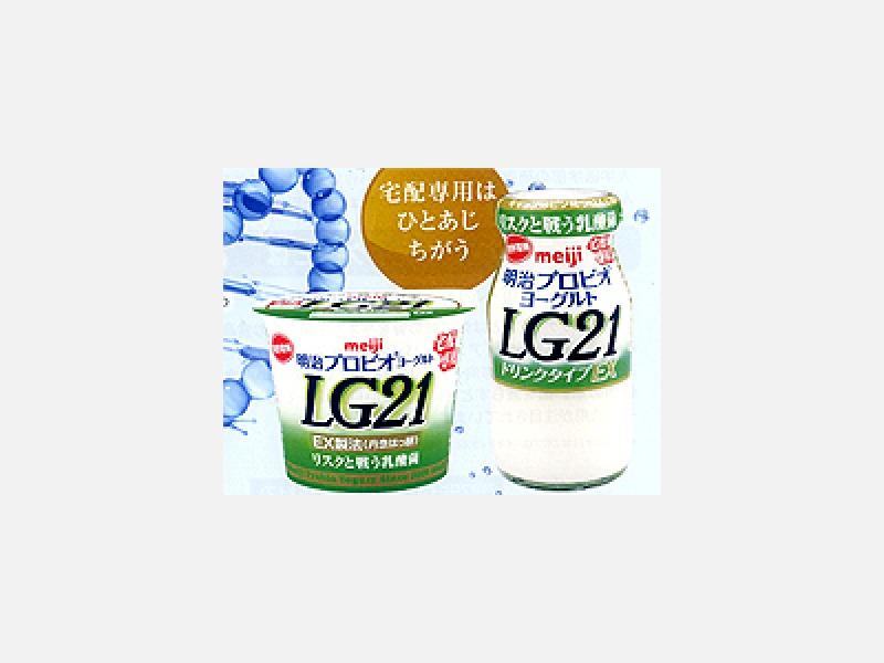 はっ酵乳:食べるタイプ85g/ドリンク100ml