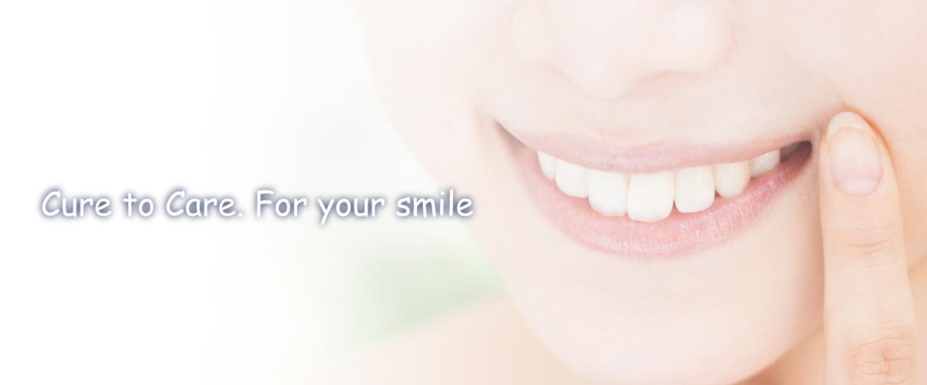 自分の歯を長持ちさせるための治療