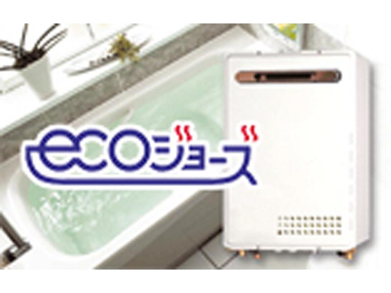 排熱を再利用するという新発想のガス給湯器