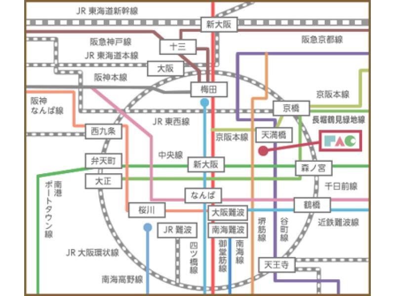 市営地下鉄天満橋駅下車4番出口スグです。