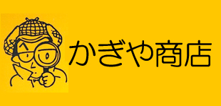 かぎや商店ロゴ