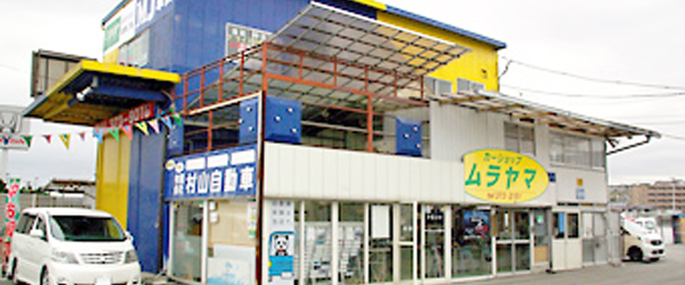 仙台市 レンタカー マイクロバス 村山自動車