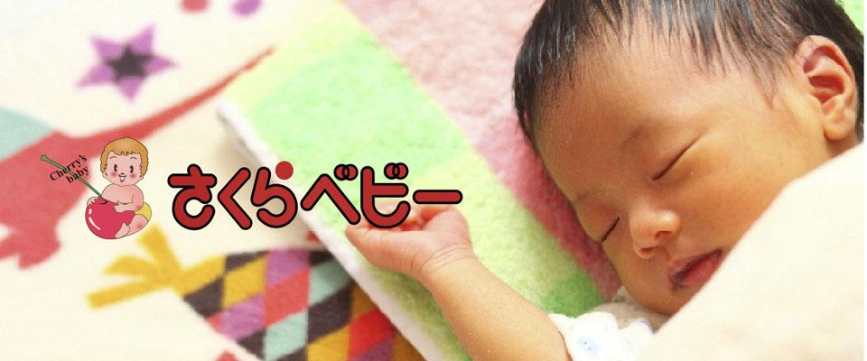 鹿児島市の赤ちゃん用品レンタルのさくらベビー