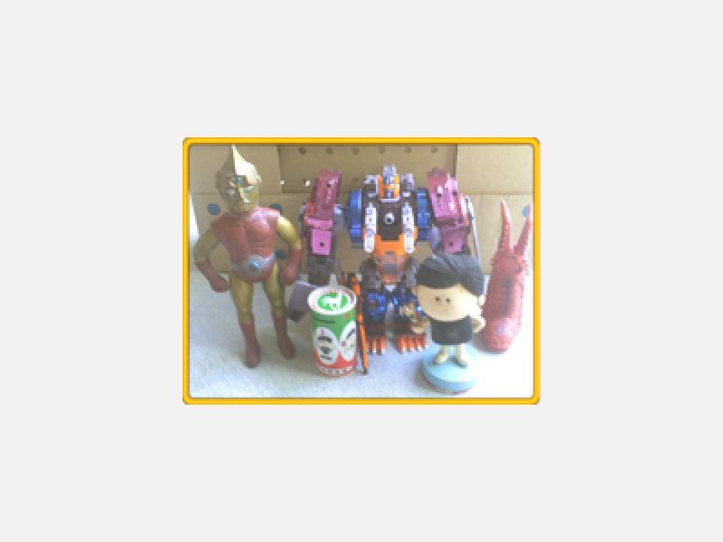 企業キャラクター物・お菓子のオマケなど高値で買取