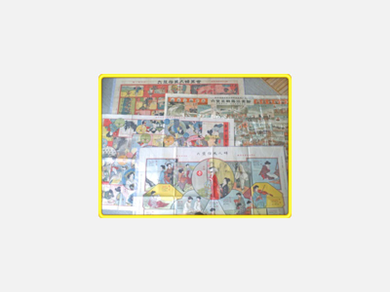 ポスターや映画のチラシ・車のカタログ・付録など