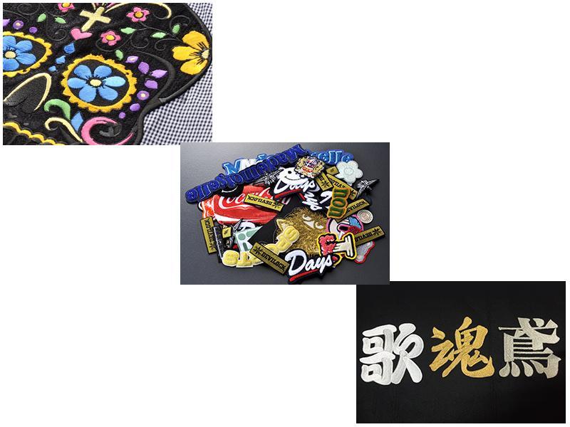 ワッペンの刺繍は当社内で発注数NO.1