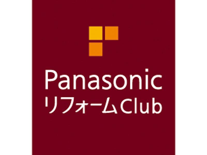 PanasonicリフォームClubリファイン川平