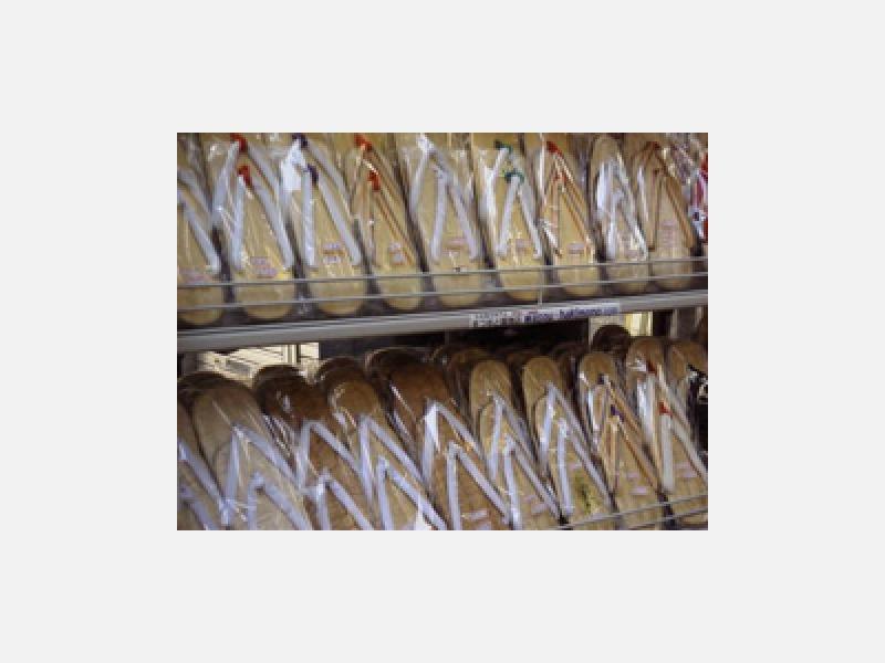 代々継承の職人技術と徹底した品質管理を経た商品多数
