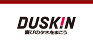 ダスキン桜木支店ロゴ