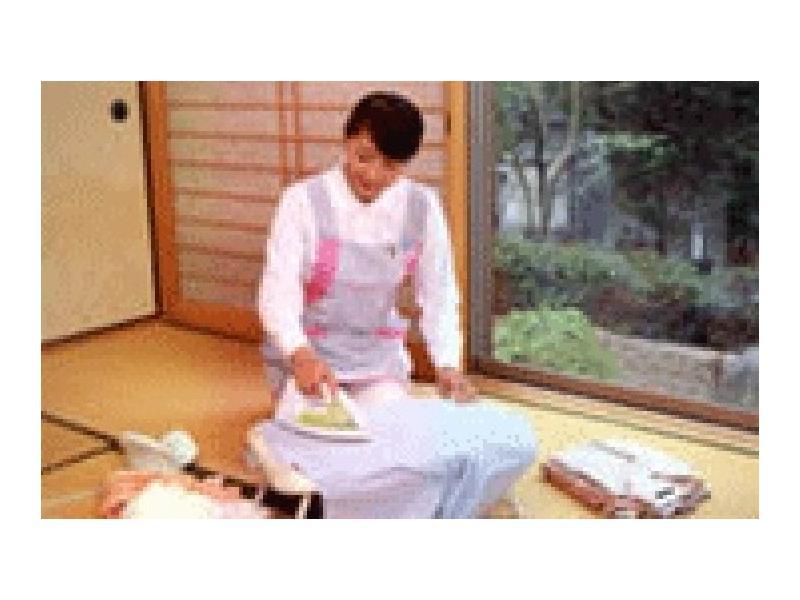 家事の代行サービス