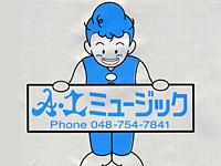 A‐1ミュージックロゴ