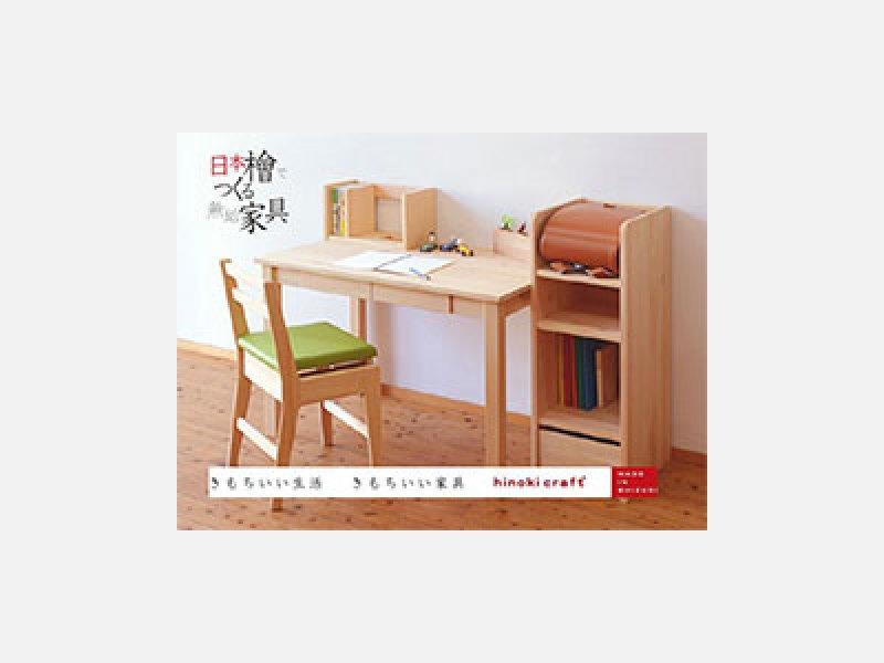 家具卸売販売/横浜・川崎・大田・世田谷区の方に好評