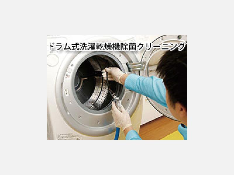 洗浄・除菌、ダブル効果で清潔に。洗濯槽を分解せず落とします!