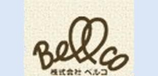 株式会社ベルコ小樽支社/小樽ベルコ会館ロゴ