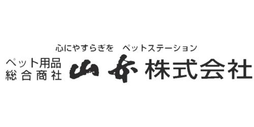 山本株式会社ペット用品総合商社/本社ロゴ