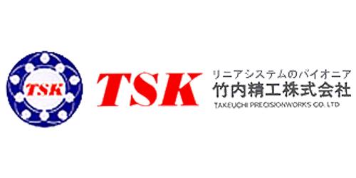 竹内精工株式会社ロゴ