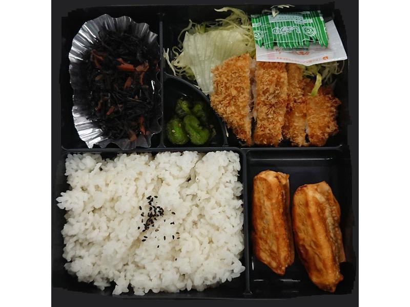 お弁当/450円。お気軽にご注文ください。