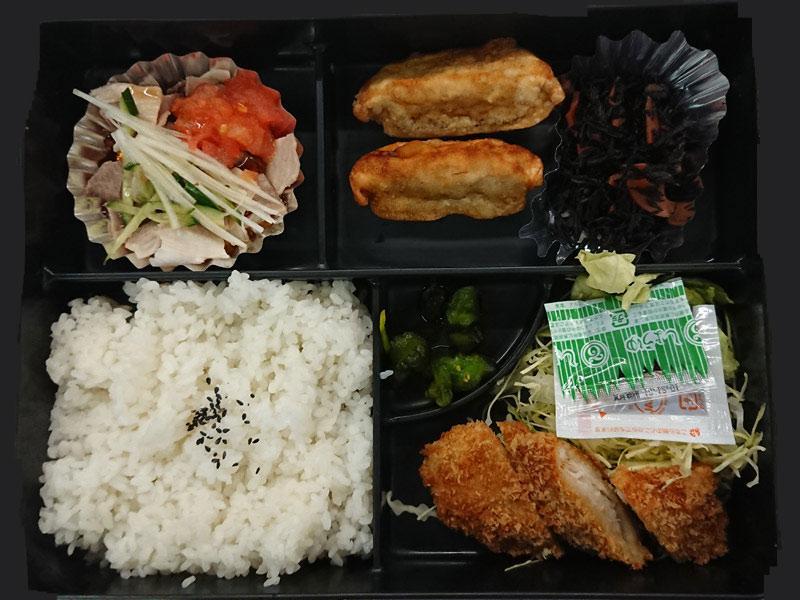 お弁当/530円