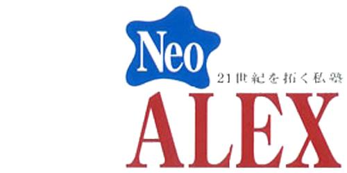 ネオ・アレックス(Neo・ALEX)ロゴ