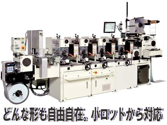 シール・ラベル印刷は大阪市西成区の清水印刷所
