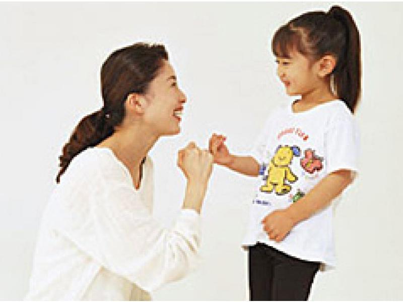 綾瀬市の幼稚園・預り保育は綾瀬すぎの子幼稚園へ