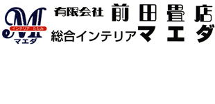 前田畳店ロゴ