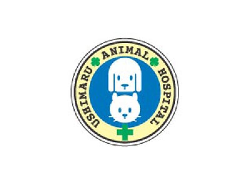長野市稲里町の動物病院 牛丸動物病院