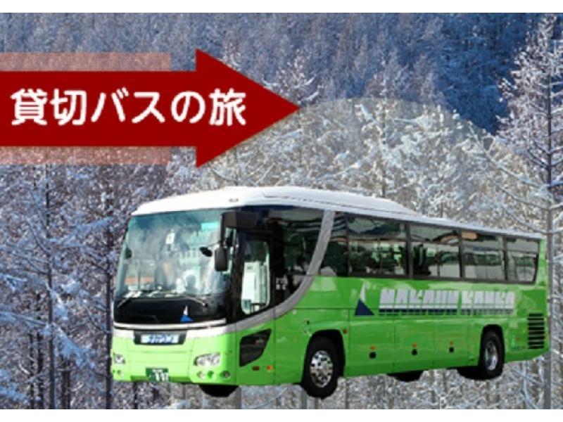 岡山から全国へ 観光バス・貸切バスは、 ナカウン観光バスへ