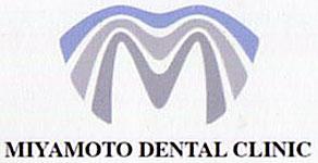 宮本歯科医院ロゴ