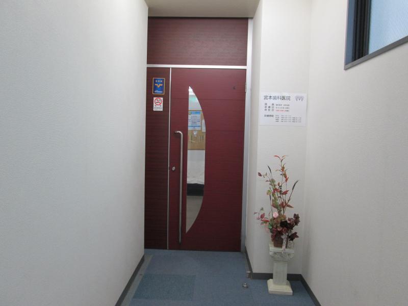 平塚駅西口・平田ビル4階(1階はローソン)