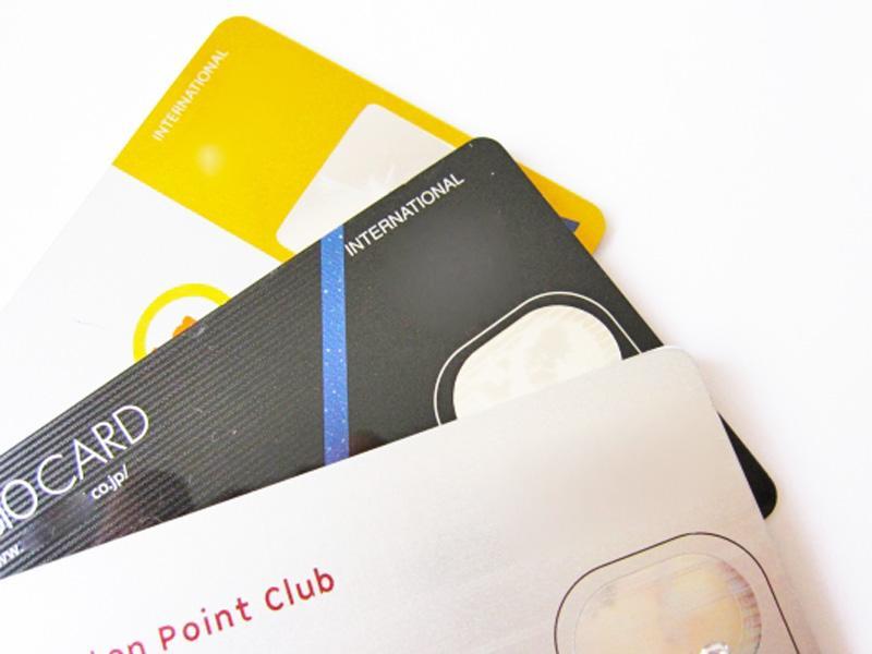 債務整理、過払金の回収、任意整理、自己破産ほか