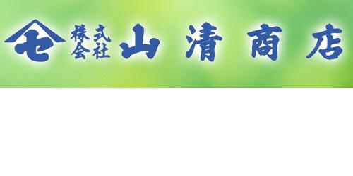 株式会社山清商店/店舗ロゴ