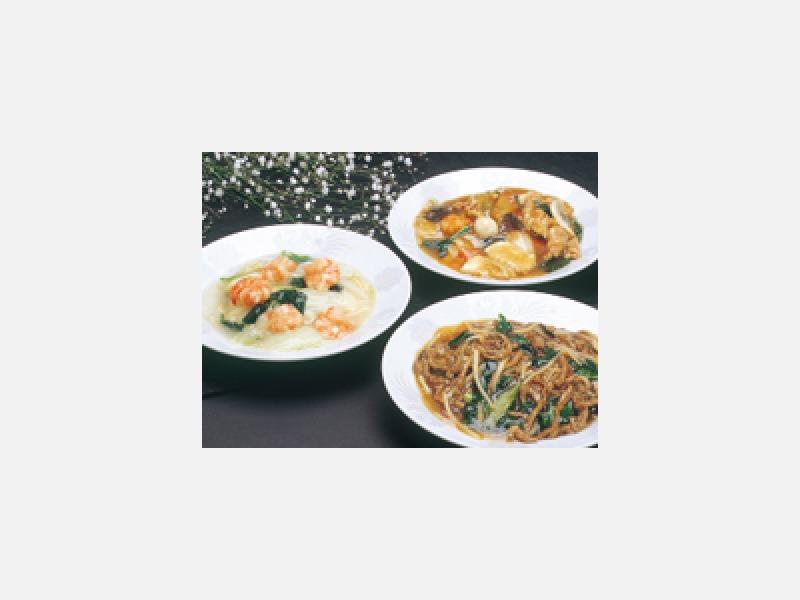 麺類★全11種類