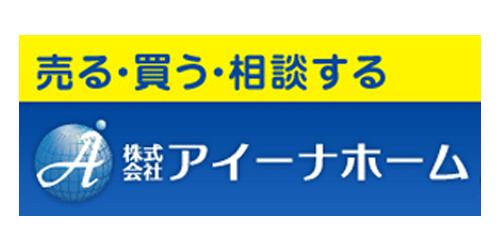 株式会社アイーナホームロゴ