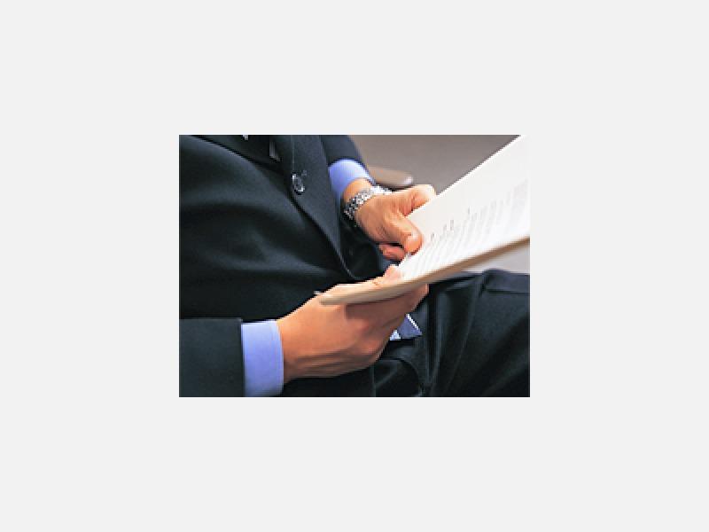 知的財産の創造と活用をサポートする国際特許事務所