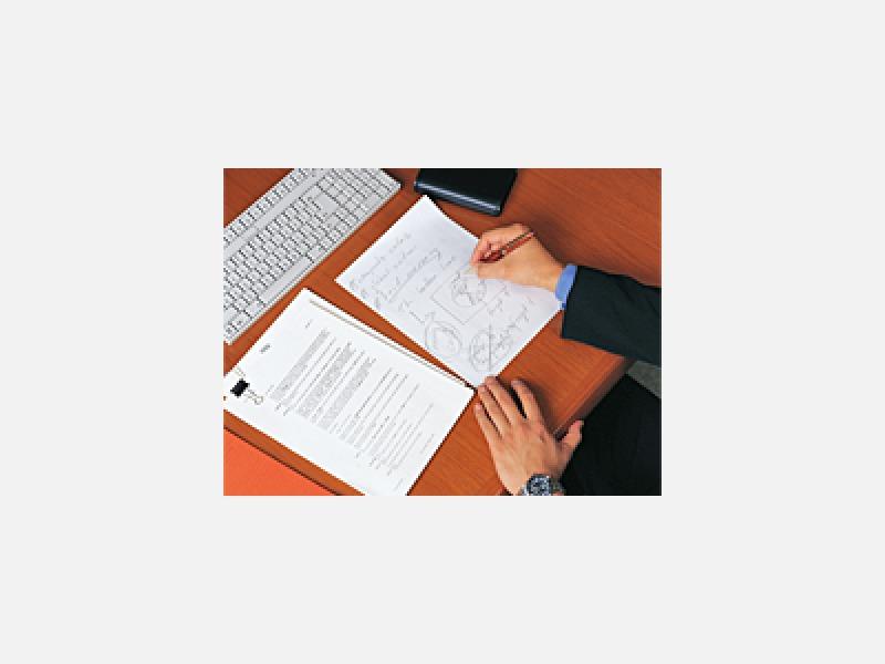 特許・実用新案・意匠登録・商標登録
