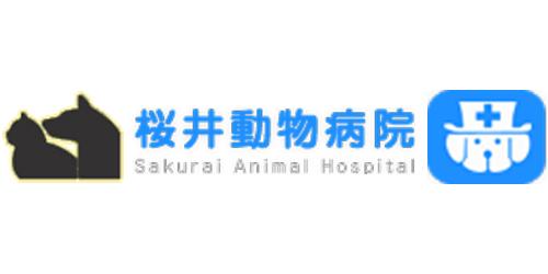 桜井動物病院ロゴ