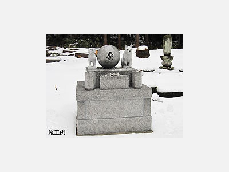 ペット用の墓石も製作しております