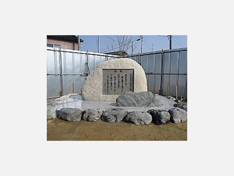 記念碑や歌碑、モニュメント等もご相談ください