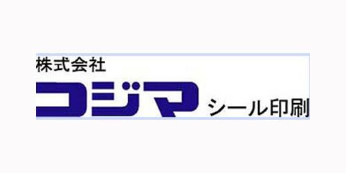 株式会社コジマシール印刷ロゴ