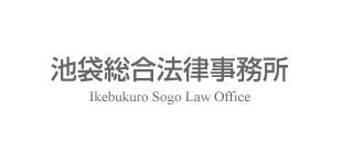 池袋総合法律事務所ロゴ