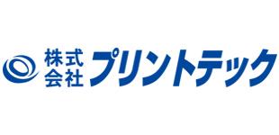 株式会社プリントテックロゴ