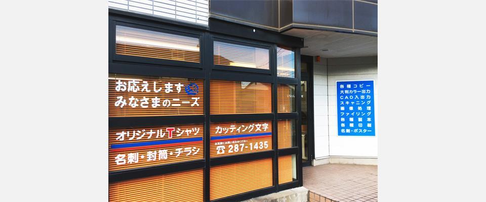 仙台市 印刷 コピー パンフレット チラシ プリン
