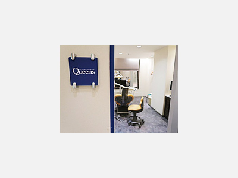 女性専用診療室(Queens)