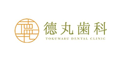 德丸歯科ロゴ